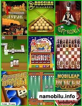 Скачать азартные игры бесплатно разрешение экрана 360 на 640 бесплатно онлайн казино блэк