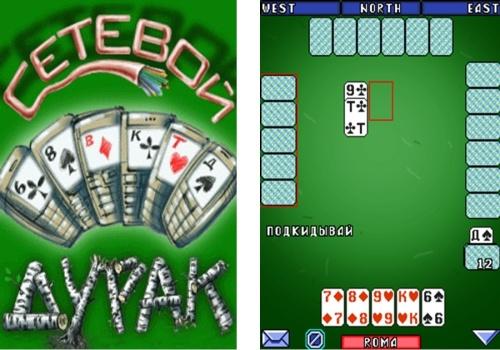 Игры На Сенсорный Телефон 360Х640